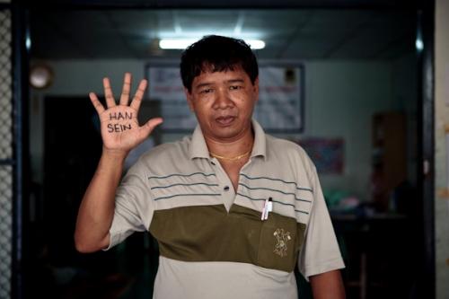 Dr Tun Thu