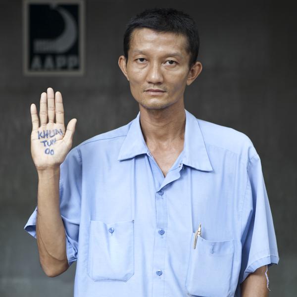 Ko Moe Kyo