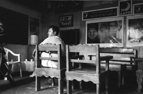 Ko Bo Kyi